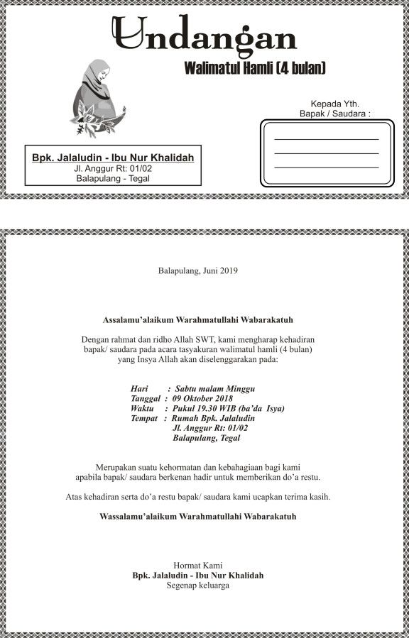 Contoh Undangan Walimatul Hamli : contoh, undangan, walimatul, hamli, (bamz290488), Profil, Pinterest