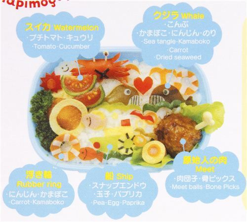 kawaii Bento food cutters with boat whale waves