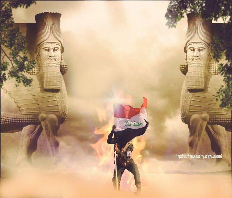 RT @eng_ma91: #عراقيون  رايات النصر قد عقدناها بأرجاء الفضاء و أمجادنا قد كتبناها بسيل من دماء. https://t.co/3Rn2Lpn3bf