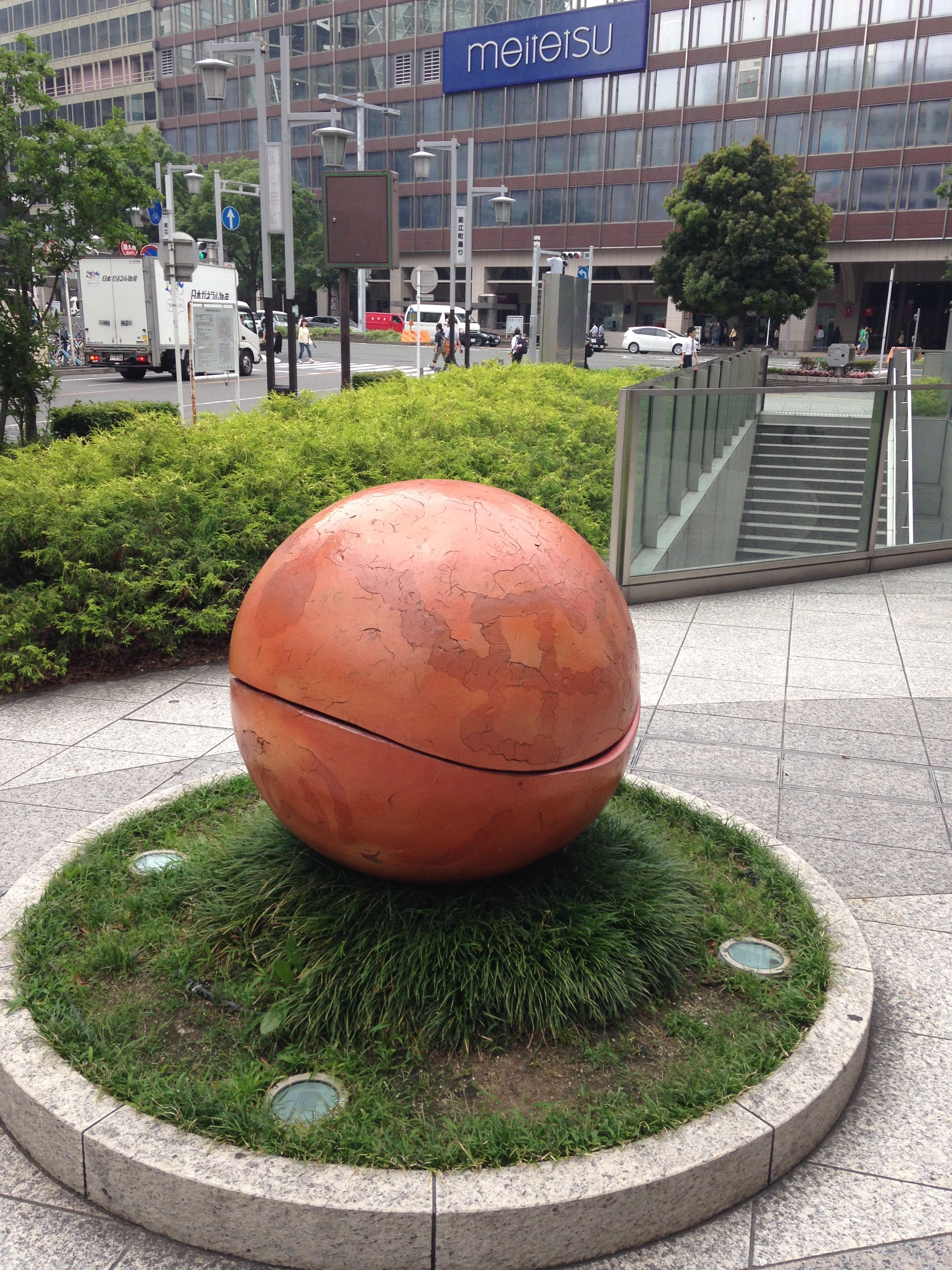 The balls, behind Midland Square in Nagoya, June 2015 Harold Archer
