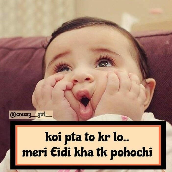 Zaroon Ahmed Funny Quotes For Kids Eid Quotes Ramadan Quotes