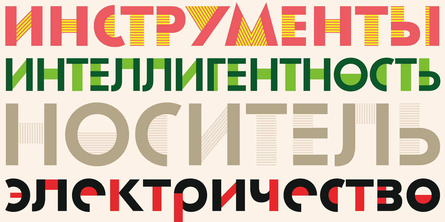 This Typeface Works Well When Set In Rows With No Word Spacing Lincoln Electric Webfont Desktop Font Myfonts Myfonts Typeface Font Typeface