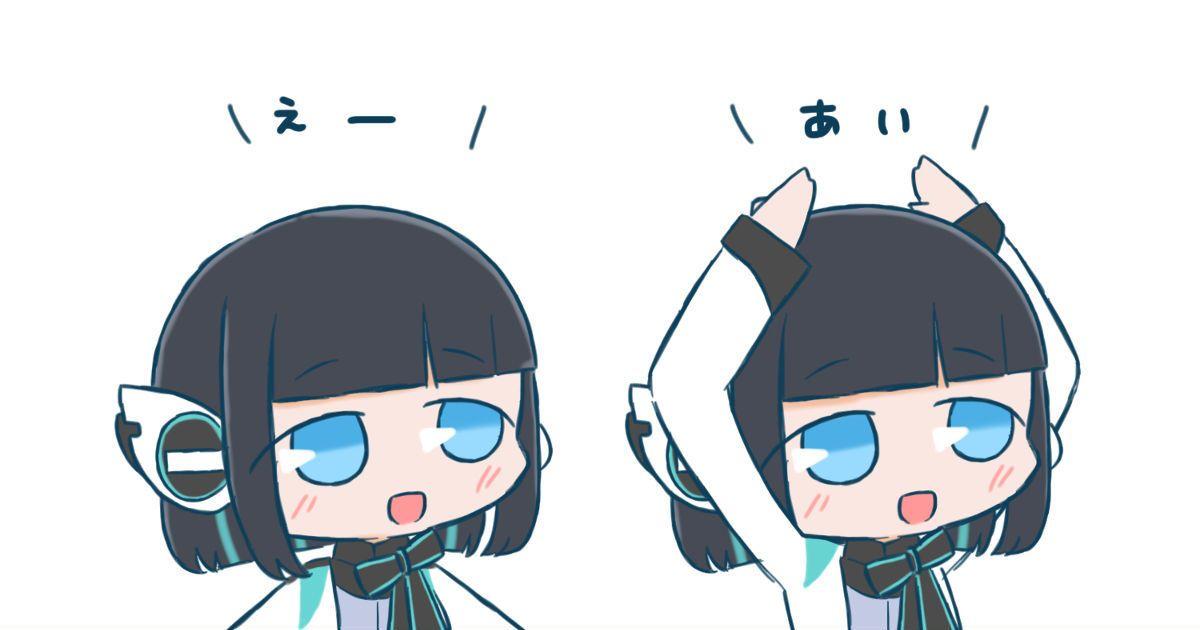 ライダー ゼロワン pandora 仮面