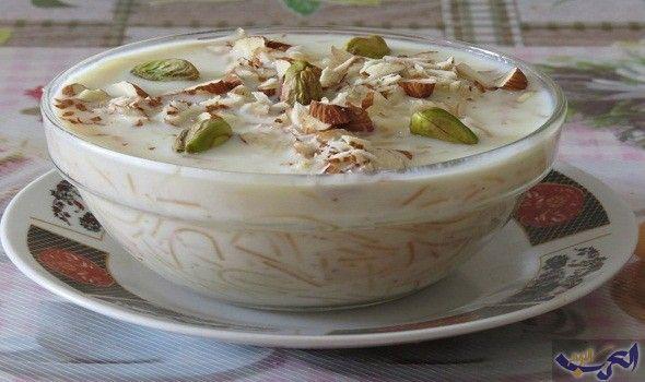 العرب اليوم طريقة عمل حلوى الشعيرية بالحليب Kheer Recipe Cooking Cooking Recipes