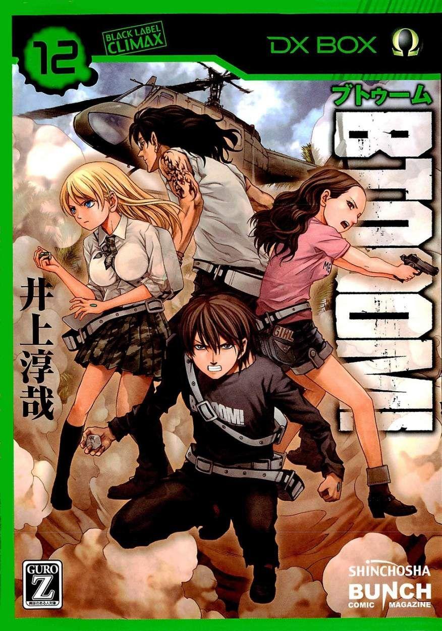 Lex Gez Btooom! (With images) Baka updates, Manga, Comics
