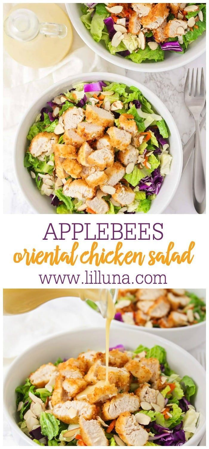 · 14 reviews · 15 minutes · Serves 2 · This delicious Copycat Oriental Chicken Salad from Applebees is made with breaded chicken, cabbage, romaine, sliced almonds, cucumber, and crunchy chow mein, tossed in a flavorful asian dressing!