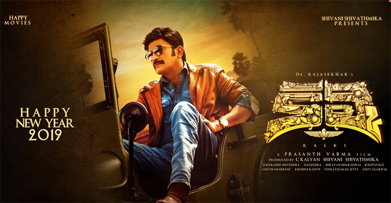 "Dr.Rajasekhar ""Kalki"" Movie Motion Poster"