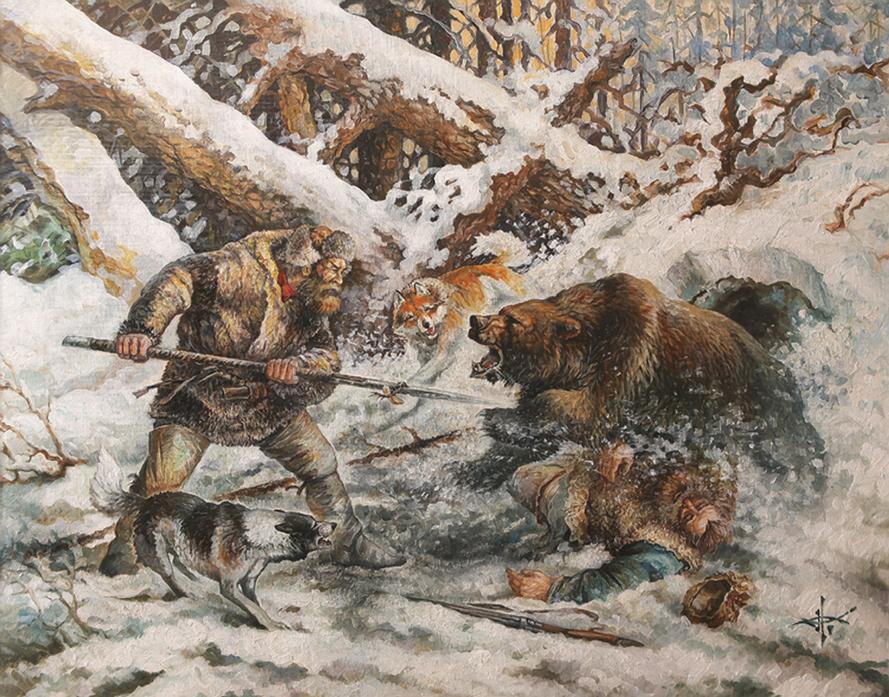 настоящих картинки охота на медведя исполняют