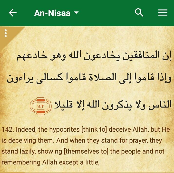 Pin By Zahira Salaam On Foodforsoul In 2020 Quran Advice Quotes Islamic Quotes