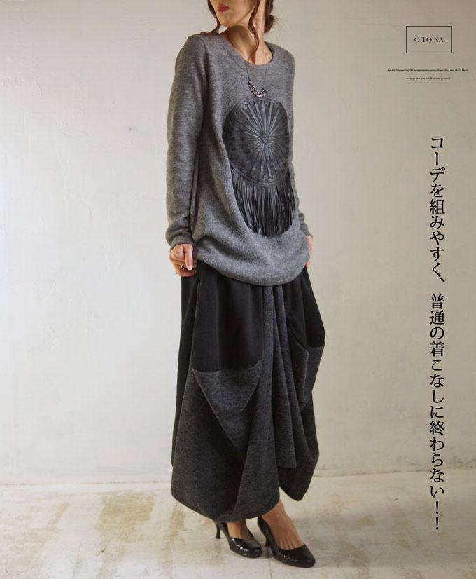 【楽天市場】【再入荷♪2月19日22時より】立体感に惚れこむスカート1/21新作:otona