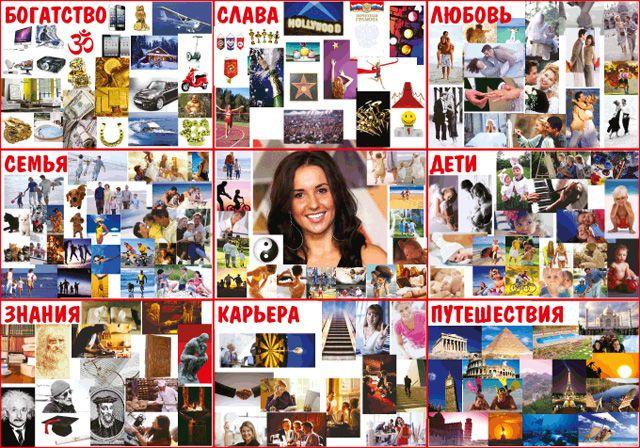 Image Result For Kartinki Dlya Karty Sokrovish Sektor Slavy S