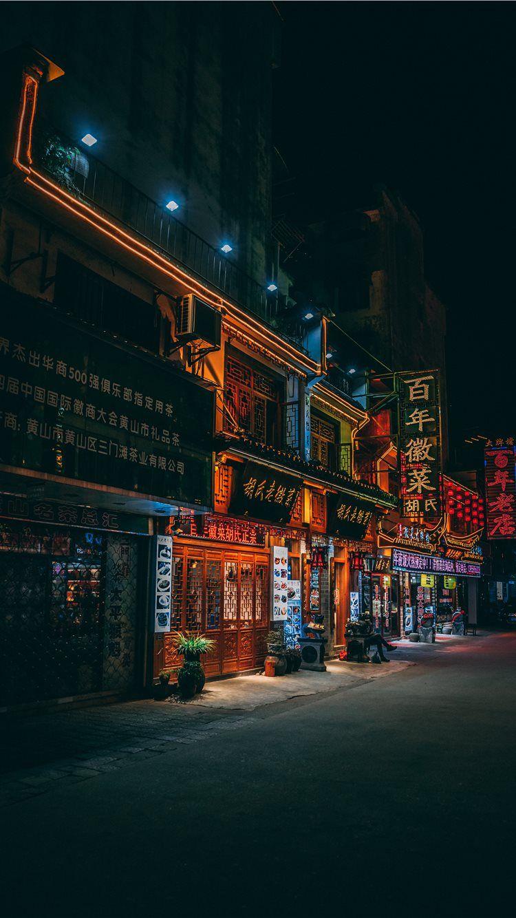 Huangshan China Iphone X Wallpaper Latar Belakang Wallpaper Ponsel Trotoar