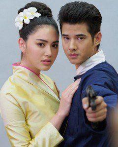 Hẹn Ước Tình Yêu – Thái Lan - Buang Banjathorn