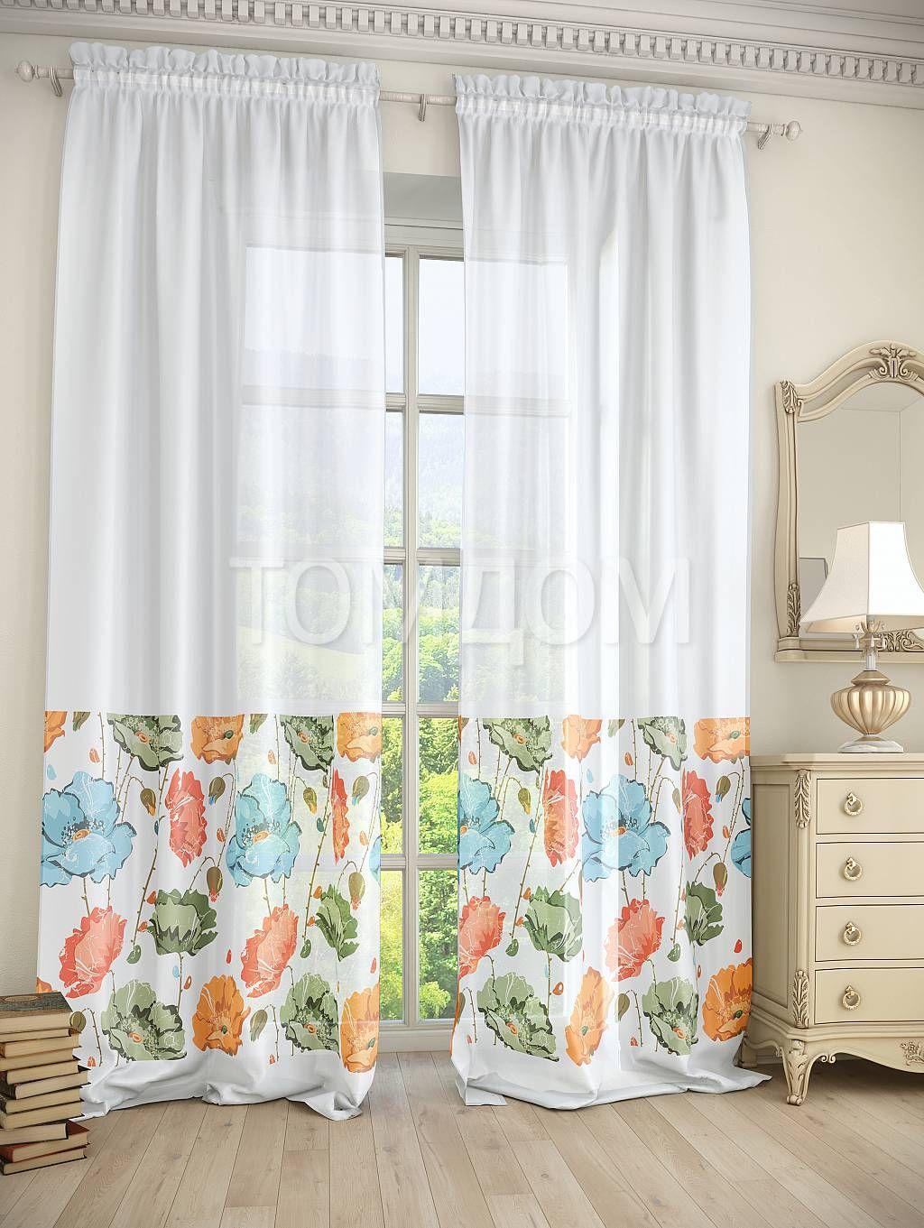"""Комплект штор """"Хеник"""": купить комплект штор в интернет-магазине ТОМДОМ #томдом #curtains #шторы #interior #дизайнинтерьера"""