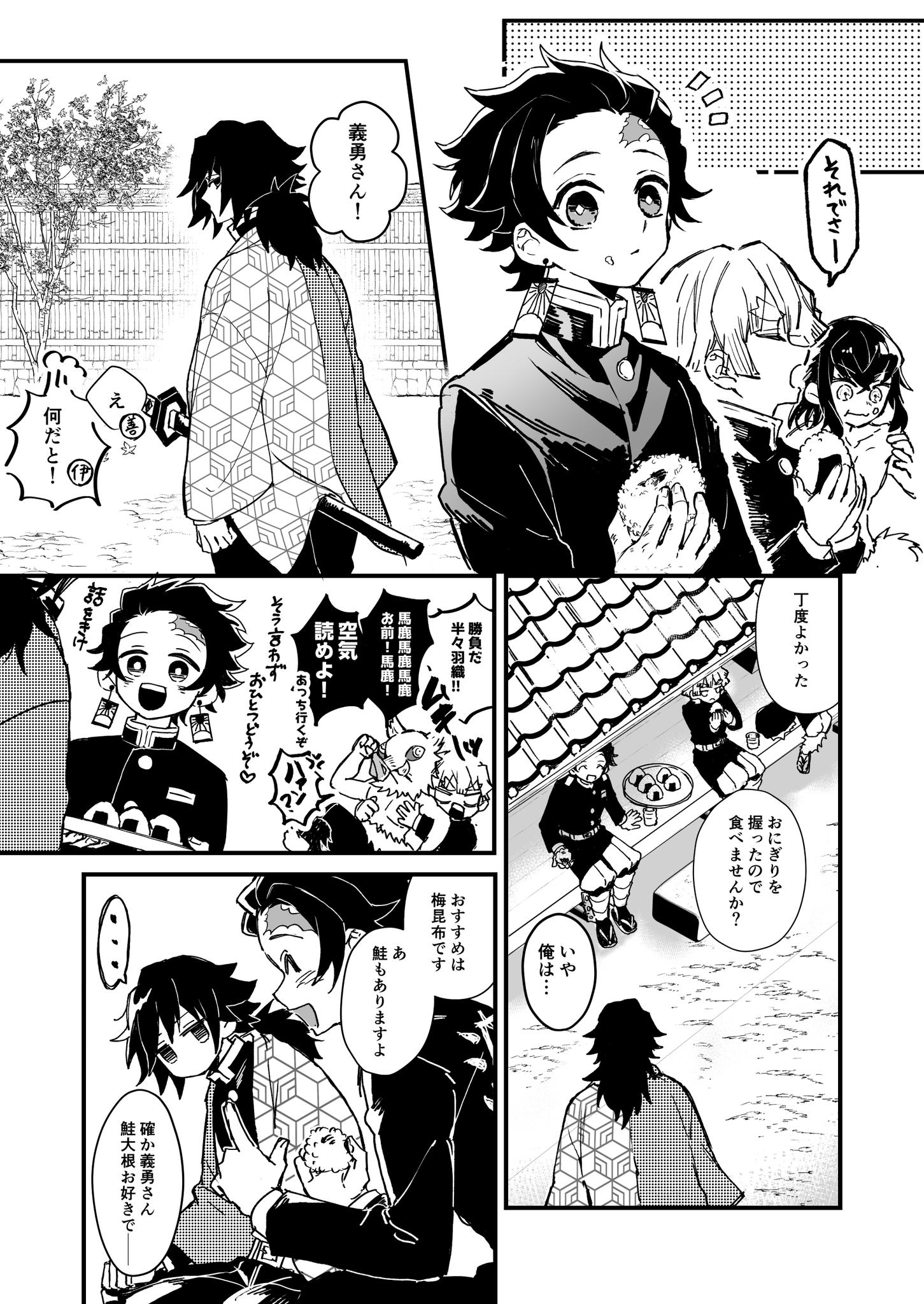 うすろ on twitter anime demon anime romance anime