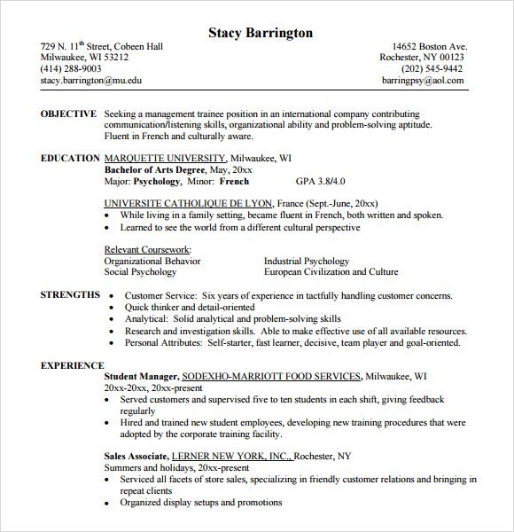 customer service resume templates free samples examples template - customer service resume templates free