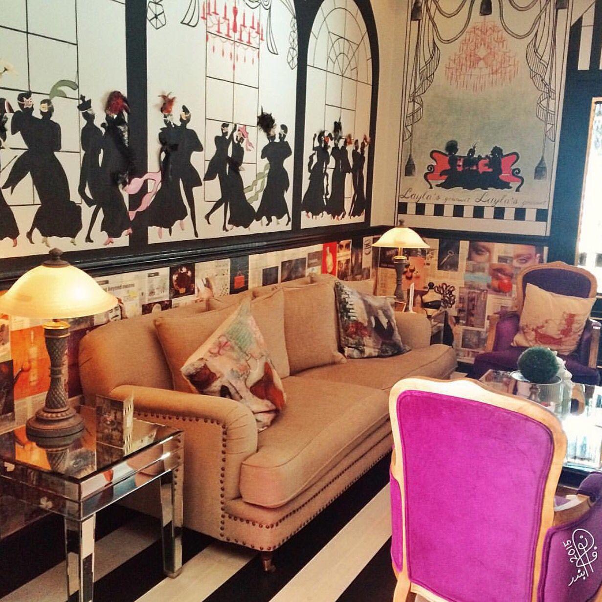 مقهى ليلى جورميه Layla Gourmet جدة شارع التحلية تصوير Nouf Bandar لايسمح بدخول الأطفال مين جربه منشن أهل جدة Sg Jeddah Jeddah Furniture Home Decor Decor