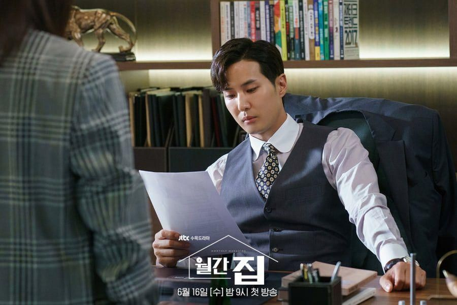 Kim Ji Suk Is The Epitome Of The Young And Rich In Upcoming Drama With Jung So Min