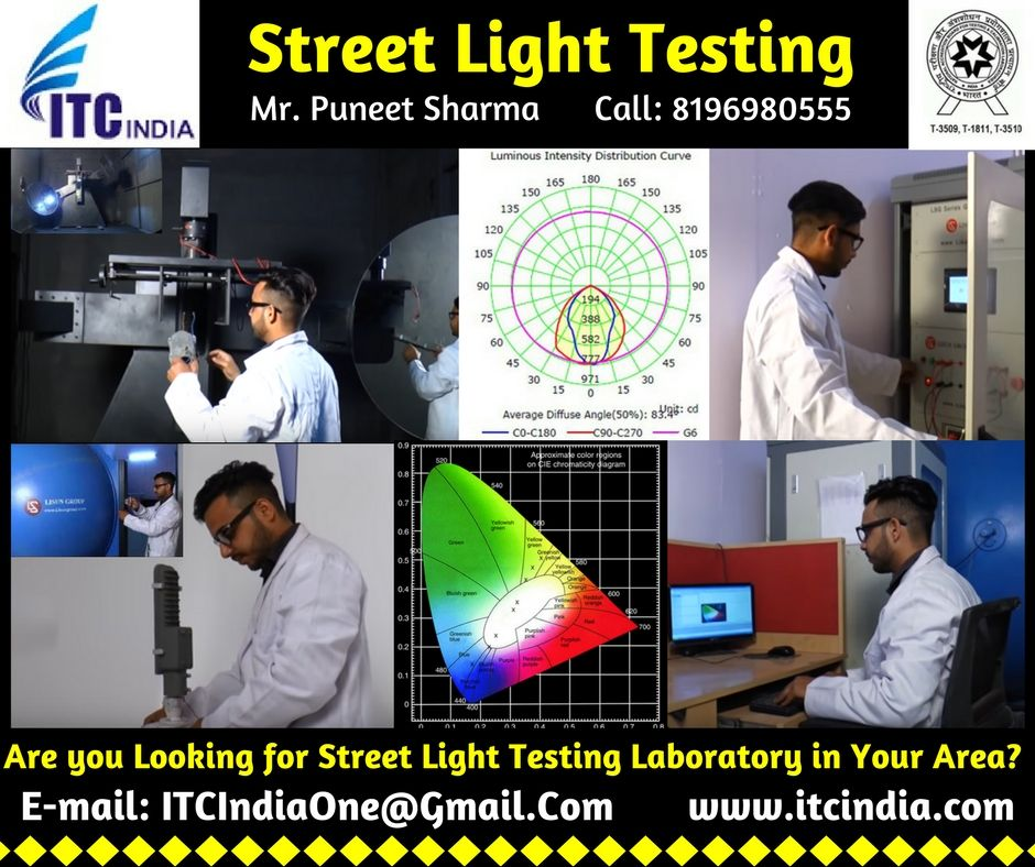 Are you Looking for Street Light Testing Laboratory in