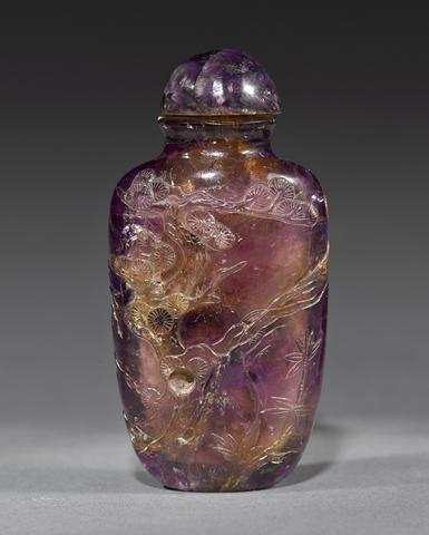 An amethyst snuff bottle Late Qing/Republic period