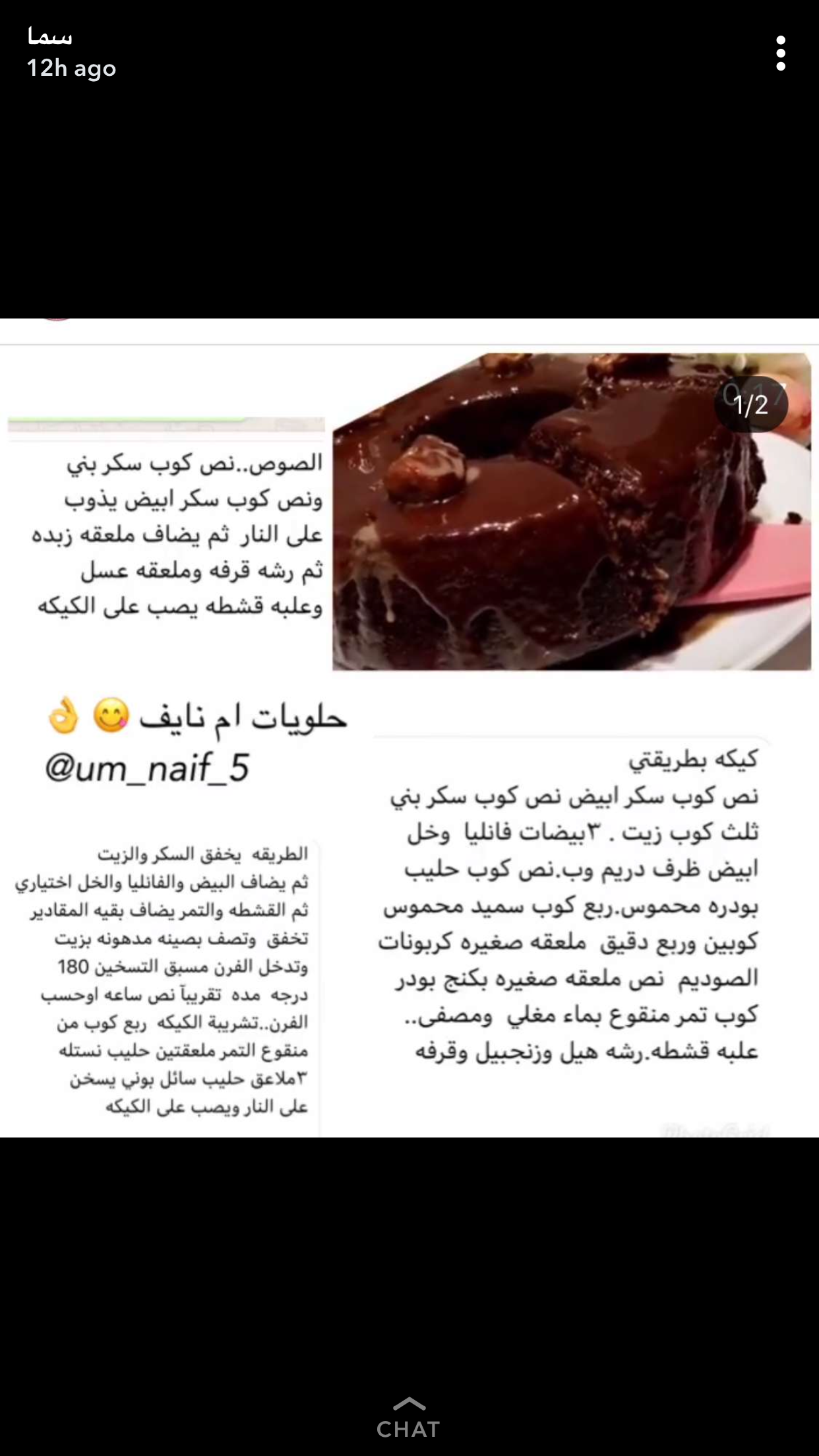 Pin By Maryam Alali On كيك Cooking Food Recipes