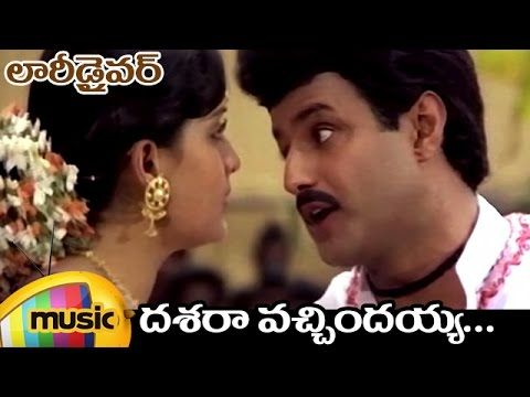 lorry driver songs audio