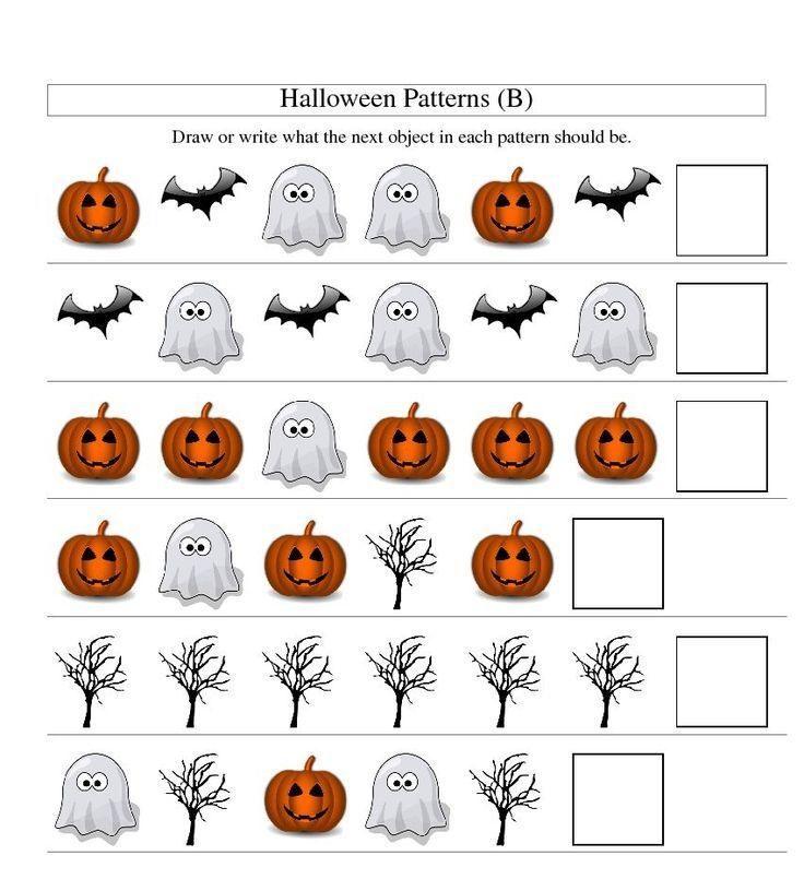 halloween pattern worksheet | Halloween Crafts | Pinterest ...