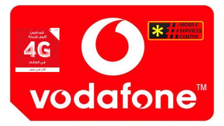 إلغاء خدمة الاحتفاظ بالمكالمات فودافون Vodafone Logo Company Logo Tech Company Logos