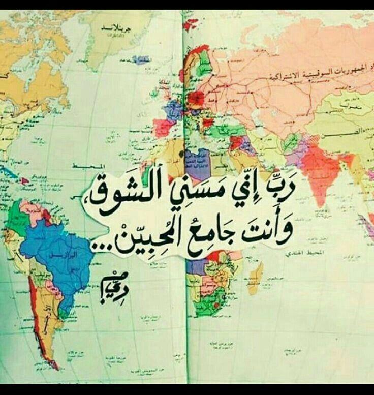 Pin by shaimaa malik on quotation pinterest quotation arabic quotes arabic words arabic calligraphy romantic quotes islamic prayer quotation picsart doula sentences gumiabroncs Gallery