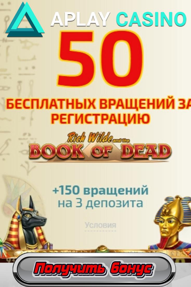 Реальный депозит в казино стратегии в онлайн рулетку