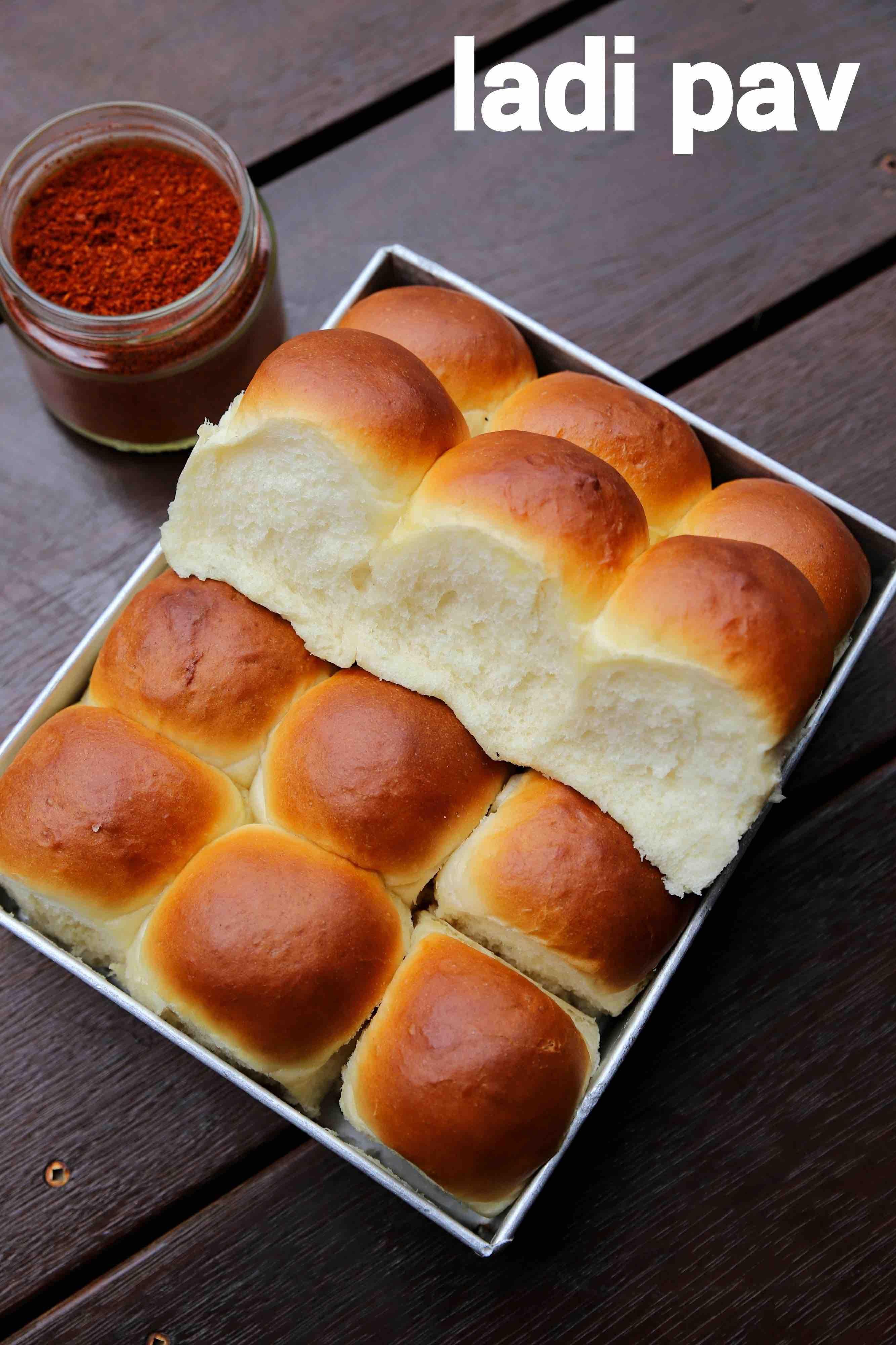 Pav recipe   ladi pav   homemade pav   eggless pav bread ...