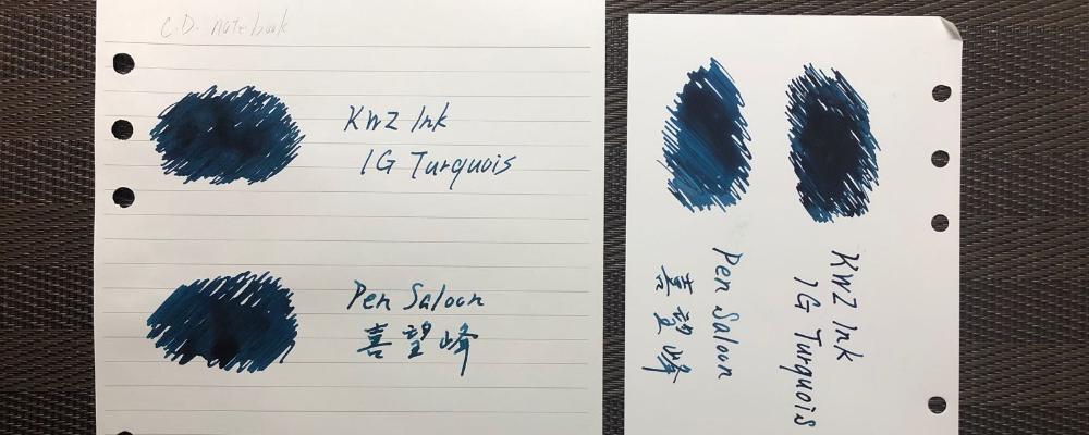 古典 インク