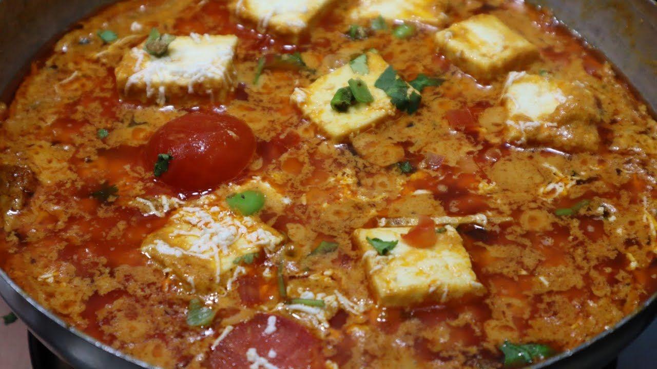paneer lababdar recipe dinner recipes recipes for dinner dinner recipes indian vegetarian on hebbar s kitchen recipes paneer lababdar id=16472