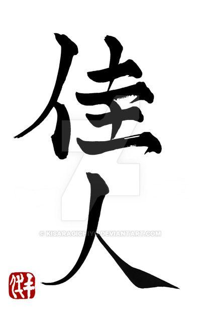 24+ Kanji woman ideas