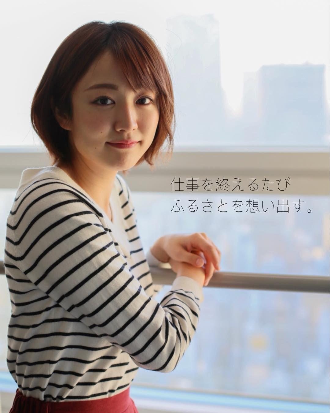 森圭介 日本テレビアナウンサー on instagram ふるさとを想う 滝菜月は仕事が終わると 窓の外を見ていた 北海道音更のみんなは ヒルナンデスを見てくれただろうか 日高山脈は東京から見えない 私と青木アナは知っている ふるさとを離れ 懸命に生きる彼女の