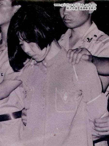 girl executed chinese Beautiful