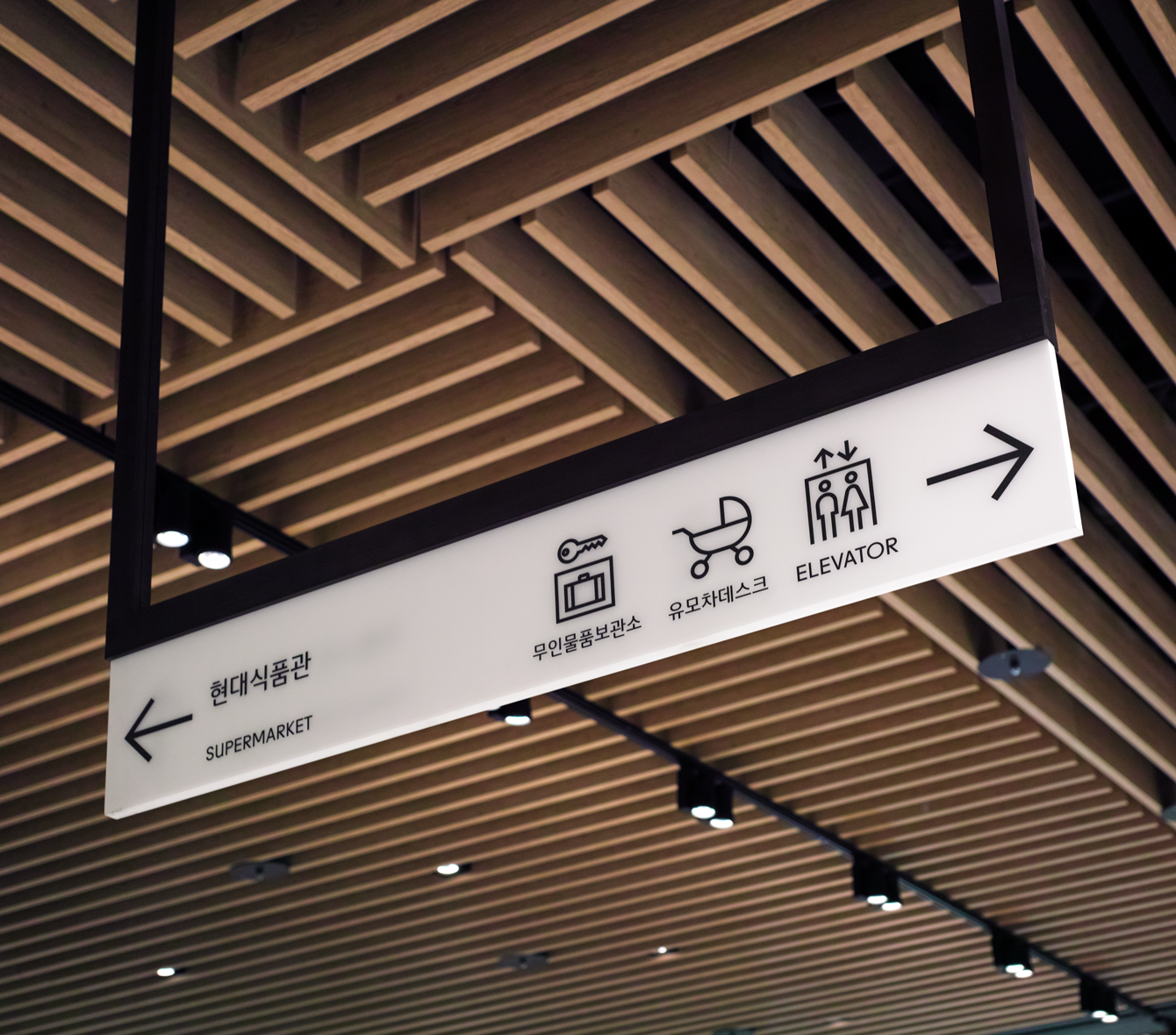 Brand Identity For The Hyundai Studio Fnt Wayfinding Signage Design Signage Design Directional Signage