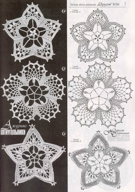 Crochet: motifs russian crocheted | Vanoce | Pinterest | Tejido ...