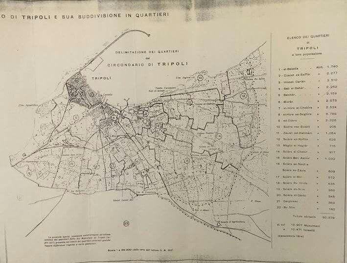 خريطة مدينة طرابلس مع اسماء الشوارع وعدد السكان سنة 1913 طرابلس ليبيا Tripoli Libya 1913 Libya Tripoli Photo Maps