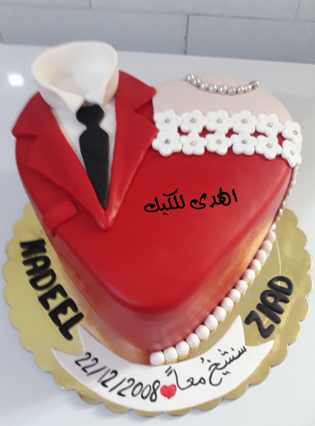 كعكة ذكرى عيد الزواج By Alhudacake Happy Anniversary Cakes Fondant Cakes Amazing Cakes