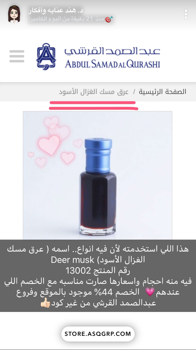 Pin By Rehab On عطورات Beauty Care Mens Fragrance Shampoo Bottle