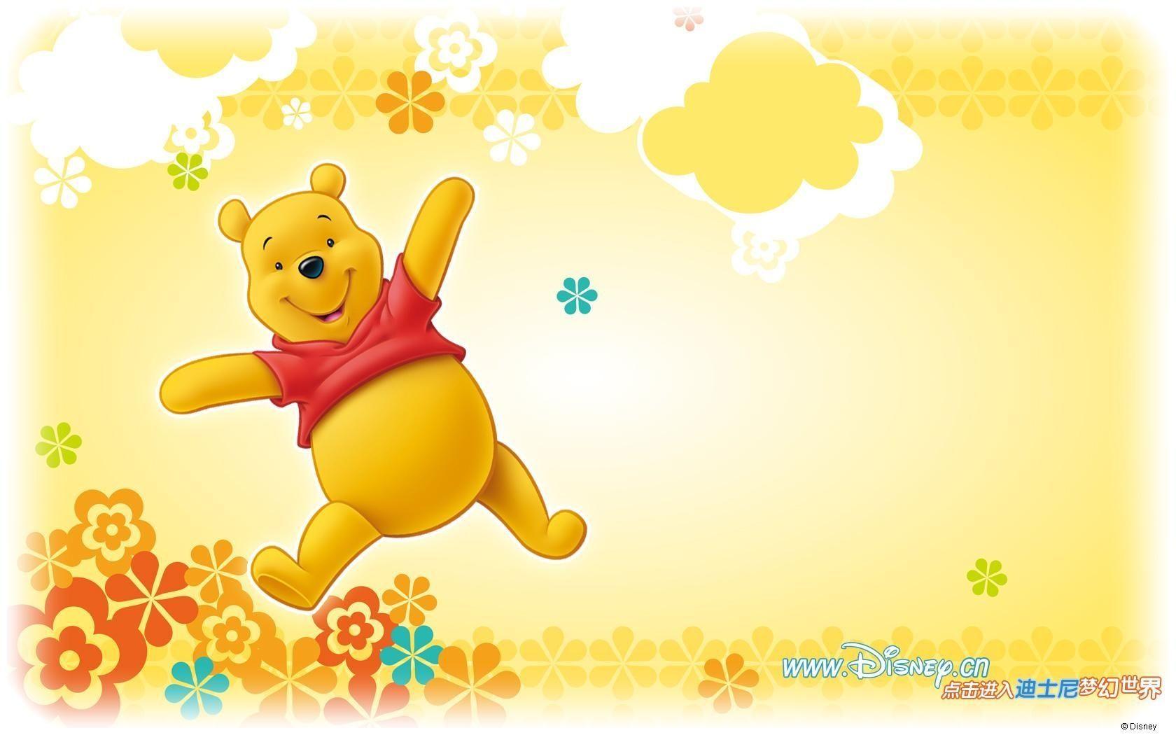 Winnie Pooh Wallpaper In 2019 Winnie The Pooh Background