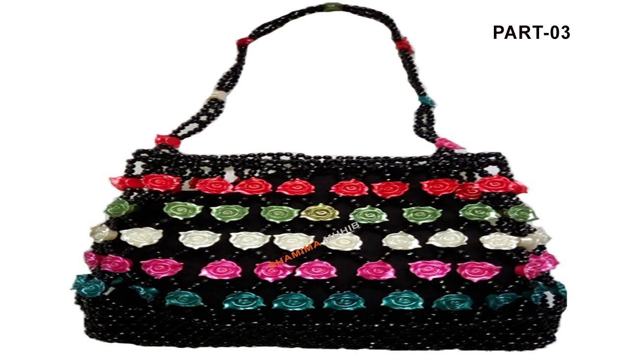 পুতির ব্যাগ/How to make a beaded purse(part-3)/beaded bag ...