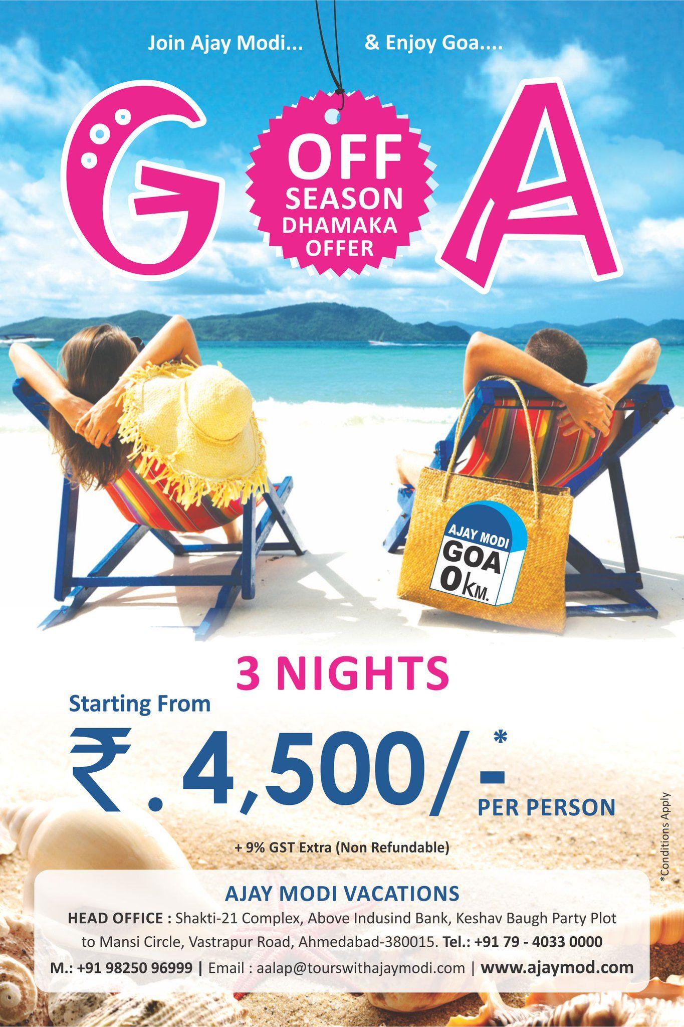 Ajay Modi On Travel Tours Travel Tours
