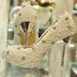 Fantastic pearl shoes
