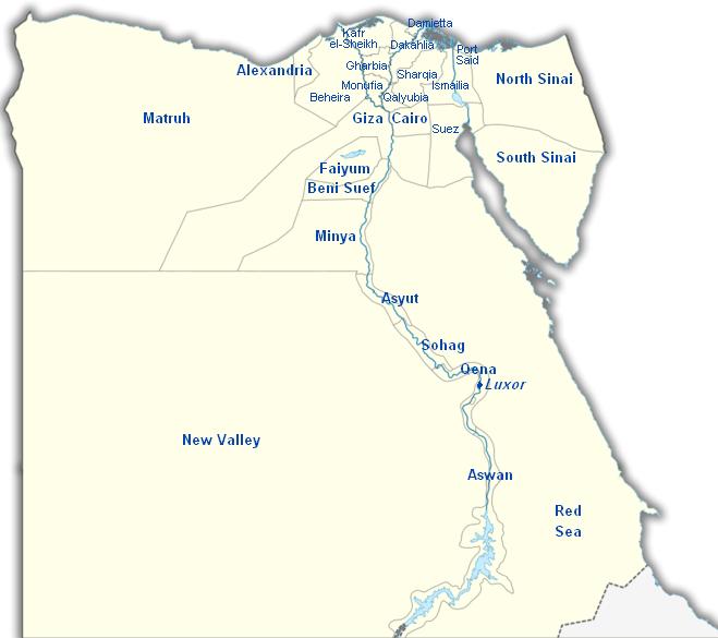 خريطة محافظات مصر Aswan Suez Giza