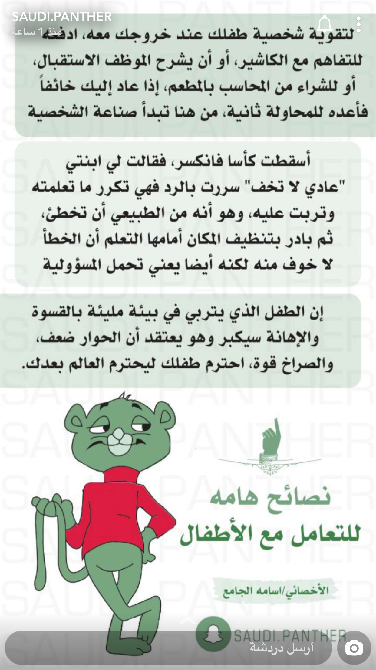 Pin By Nourhan Tarek On Baby Baby Education Childrens Education Kids Education