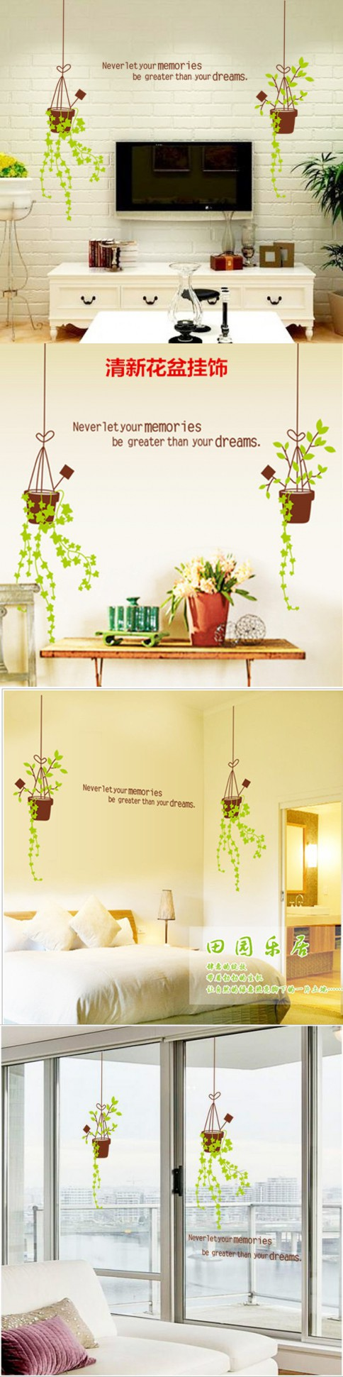 Beautiful Memories Wall Decor Composition - Wall Painting Ideas ...