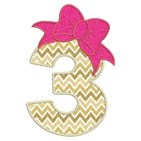 3 Birthday Applique Cute Bow 3rd Number Instant Digital
