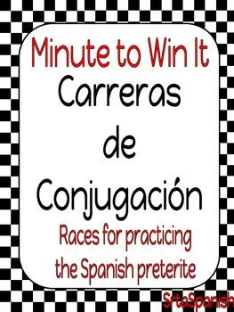 Did your teacher ever do the multiplication practice sheets? Timed to see how many you could do or remember? Enter Carreras de Conjugacion!  Give your students a minute to correctly conjugate as many verbs on their sheet as they can!An answer key is provided that you can project on your screen or run through with your students.